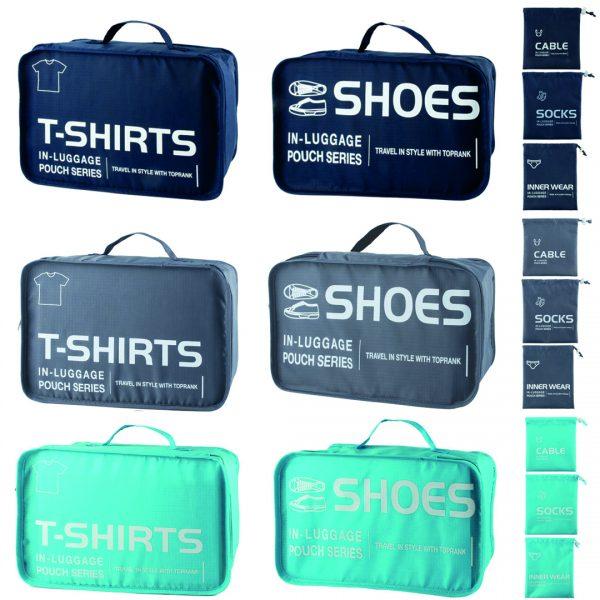 ארגוניות למזוודה